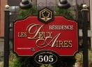 Vivre en résidence, Résidence Les Deux Aires, résidences pour personnes âgées, résidences pour retraité, résidence