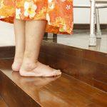 Réinventer l'escalier pour favoriser la mobilité des aînés