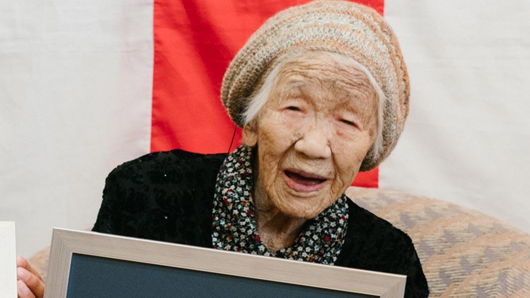 Doyenne, humanité, Japon, Japonaise, 117 ans
