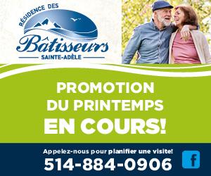 Résidence des Bâtisseurs Sainte-Adèle - 300x250