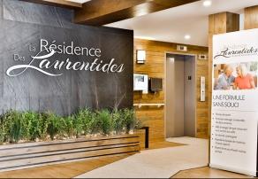 Vivre en résidence, La Résidence des Laurentides, résidences pour personnes âgées, résidences pour retraité, résidence